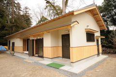八阪神社 社務所